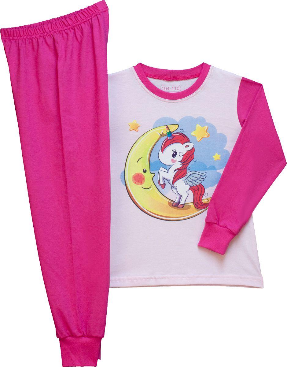 Lány hosszú ujjú pizsama (unikornis) /TPLOV20034/