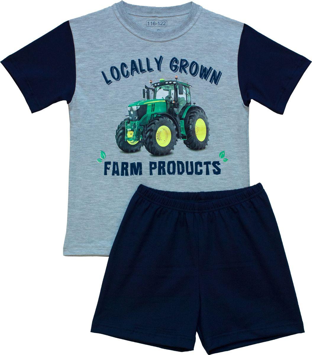 Fiú rövid ujjú pizsama (traktoros) /NPMGP21013/
