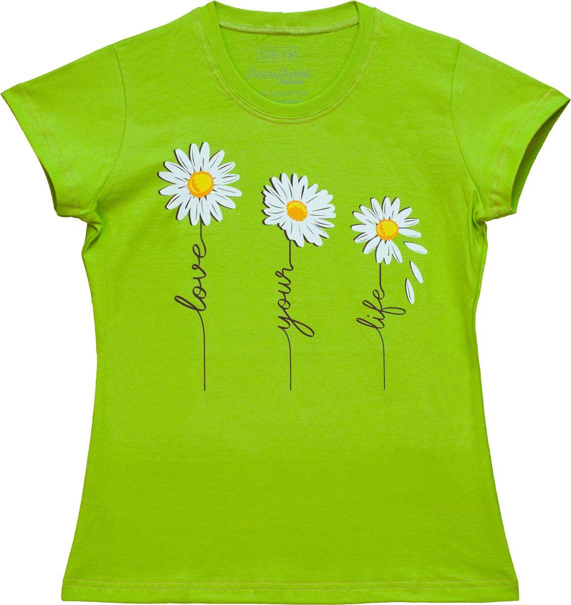 Lány rövid ujjú póló (Margaréta virág) /RPVIR21024/