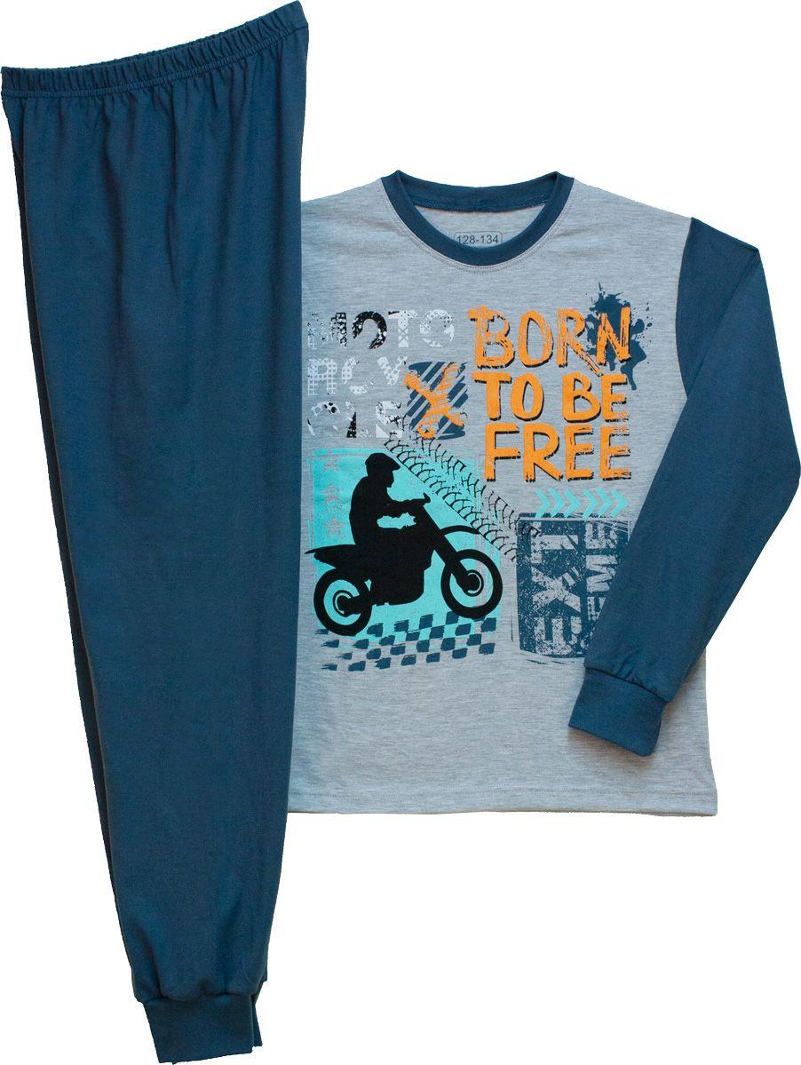 Fiú hosszú ujjú pizsama (motoros) /TPMOT21013/